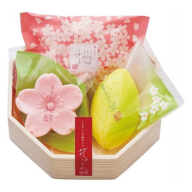 """набор """"цветы и травы"""" (маленький) master soap saika dayori soap set (small)"""