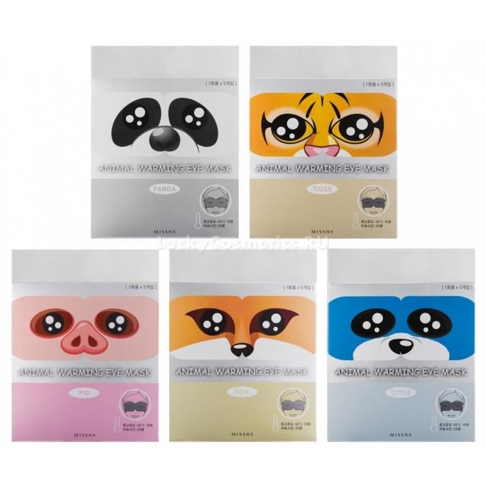 маска для глаз согревающая missha animal warming eye maskAnimal Warming Eye Mask. Маска для глаз согревающая<br><br>В течение 10 минут маска нежно обволакивает глаза и область вокруг глаз теплом и паром, обеспечивая комфортное нагревание до температуры 40 градусов. &amp;nbsp;<br><br>Это может быть сравнимо со СПА процедурой для Ваших глаз, которая поможет снять дневное напряжение и полностью расслабиться. Одноразовая маска удобна в использовании и гигиенична.&amp;nbsp;<br><br>&amp;nbsp;<br><br>&amp;nbsp; &amp;nbsp; &amp;nbsp;Рекомендуется использовать:<br><br><br>во время перерыва на работе.<br><br>во время путешествий в поезде или в самолете.<br><br>перед сном. после нанесения ухода на область вокруг глаз.<br><br><br>?Ароматы:<br><br><br>Без аромата<br><br>Ромашка<br><br>Лаванда<br><br>Жасмин<br><br>Роза<br><br><br>Применение: Достаньте маску из упаковки. Разорвите ушные петли вдоль линии перфорации, приложите маску к глазам и зафиксируйте с помощью ушных петель.<br><br>&amp;nbsp;<br><br>Отличительная особенность маски в том, что она начинает действовать сразу после вскрытия упаковки (вы это почувствуете по тому, как она начнет нагреваться в руках), поэтому и пользоваться ей нужно мгновенно. Она ОДНОРАЗОВАЯ, и повторно разогревать где-нибудь в микроволновке не рекомендуется.<br>