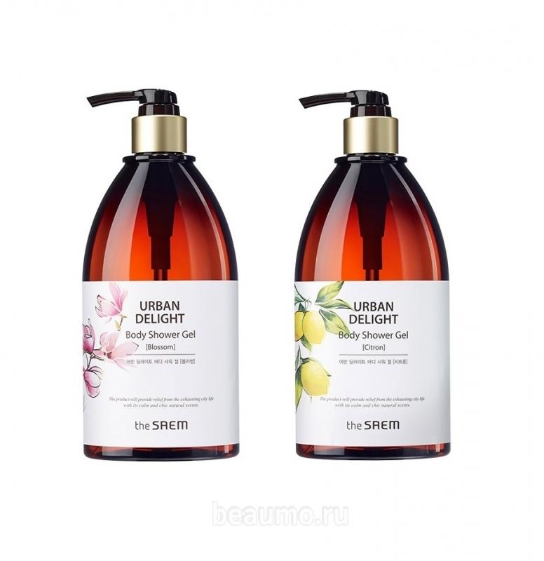 гель для душа the saem urban delight body shower gelUrban Delight Body Shower Gel. Гель для душа<br><br>Выпускается в 2-х вариантах:<br><br><br>Body Shower Gel Blossom<br><br>Body Shower Gel Citron<br><br><br>The Saem Urban Delight Body Shower Gel Blossom предназначен для бережного очищения и ухода за кожей всех типов. Активные ингредиенты средства образуют обильную пену с приятным ароматом цветочных экстрактов. Эффективно увлажняет, тонизирует, насыщает кожные покровы витаминами и полезными веществами.<br><br>Экстракт герани снимает воспаление и шелушение, приводит в тонус увядшую кожу, снимает признаки старения и целлюлита.<br><br>Лавандовое масло регулирует деятельность сальных желез, восстанавливает здоровый цвет кожи, устраняет сухость, защищает от агрессивных внешних факторов.<br><br>Применение геля с живительной силой целебных трав гарантирует чистую, нежную, бархатистую кожу и отличное настроение на протяжении дня.<br><br>Гель The Saem Urban Delight Body Shower Gel Citron обладает увлажняющим, успокаивающим и противовоспалительным воздействием на кожу. Ароматная пена насыщает кожные покровы полезными микроэлементами, глубоко проникая в клетки эпидермиса.<br><br>В состав геля входят экстракты грейпфрута и бергамота, способствующие устранению угревой сыпи и воспалений, снижению жирности и потливости, легкому осветлению кожи.<br><br>Экстракт мякоти грейпфрута выравнивает цвет кожных покровов, сохраняет гладкость и упругость кожи, стимулируя выработку клетками коллагена и эластина. Окутывает приятным ароматом цитрусовой свежести. Устраняет пигментные пятна и веснушки.<br><br>Гель рекомендован для чувствительной и склонной к аллергическим реакциям и раздражениям кожи.<br><br>Способ применения:&amp;nbsp;Нанести средство на влажную мочалку, хорошо вспенить, затем массирующими движениями нанести на тело, немного помассировав, смыть теплой водой.&amp;nbsp;<br><br>Объем:&amp;nbsp; 400 мл<br>